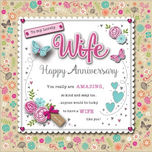 To My Lovely Wife Happy Anniversary